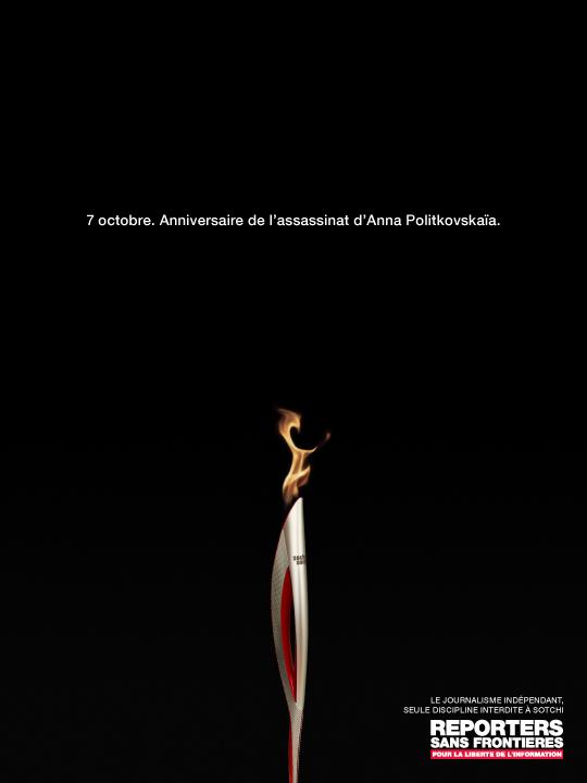 Joyeux Anniversaire Anna Politkovskaia Le Jour Sans Pub