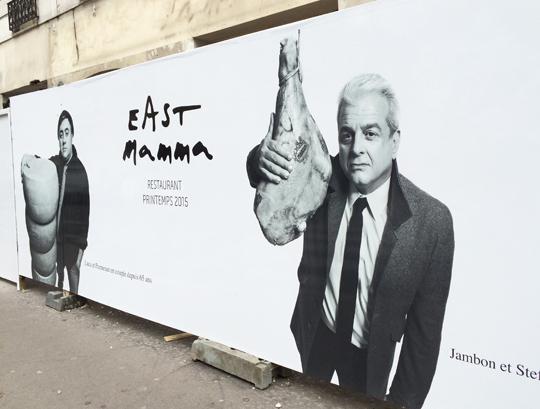 EastMamma_Palissade