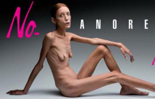 « Less is more » s'applique aussi aux mannequins