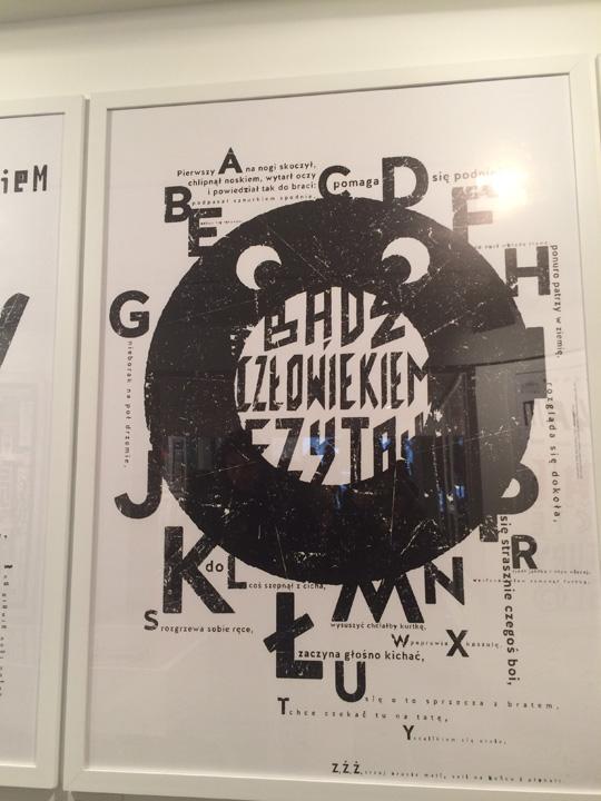 OK affiche resistence -fetedugraphisme-JSP